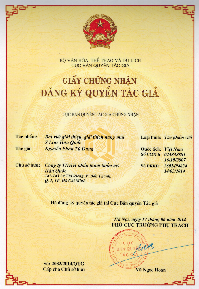 tác quyền nâng mũi S Line của TS. BS. Nguyễn Phan Tú Dung