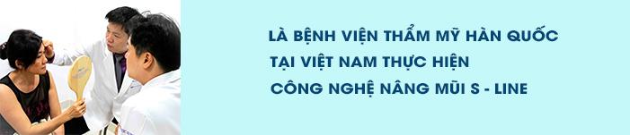 bệnh viện thẩm mỹ Hàn Quốc tại Việt Nam